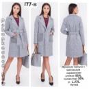 Пальто женское, л, 2хл