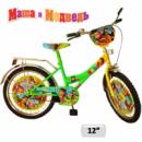Велосипед 2-х колес 12« 131208, Киев