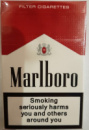 сигареты Мальборо красное нано компакт Duty Free (Marlboro red Nano)