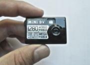 Мини камера Mini DV 5MP (Видео/Фото)