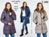 Зимняя фирменная ТЕРМО куртка женская Just Play