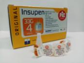 Голка для шприц-ручки Insupen 0.20 мм (33G) х 4 мм