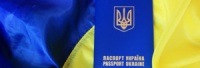 Прийняття до громадянства України.