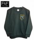 Свитер джемпер для школы темнозеленый с вышивкой, бренд «F&F» (Tesco) (Англия)