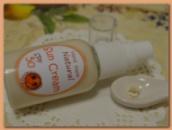 Увлажняющий крем SPF 50 для чувствительной кожи лица 25+