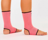 Защита голеностопа розовая TWINS SPECIAL AG-PK оригинал