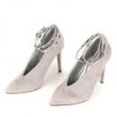 Женские туфли Malpas серые