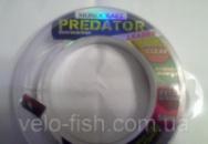 Леска BradFishing Predator 50m 0,14mm Fluorocarbon