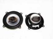 Колонки (динамики) Pioneer TS-A1395S (240Вт) двухполосные