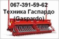 Механическая сеялка NINA Гаспардо