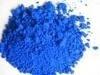 Ультрамарин Ultra Blue CM 462
