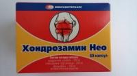 Хондрозамин Нео № 60, (Хондроитина сульфата-200мг., глюкозамина-250мг., ибупрофена-100мг.)