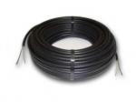Безмуфтовый теплый пол одножильный  кабель для укладки в стяжку BR-IM-Z 17Вт/м Hemstedt-18,5 300W