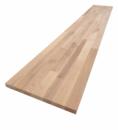 Щит мебельный СР 20*300*2500 (бук)