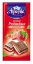 Шоколад Alpinella Альпинелла молочный с клубникой 100г
