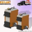 Твердотопливный котел Kotlant КГ 15 С электронной автоматикой и вентилятором