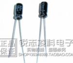 Электролитический конденсатор 50V10UF 10UF50V
