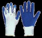 Перчатки трикотажные с латексным покрытием «вампирики»
