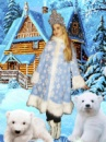 Снегурочка - костюм для взрослого на прокат.