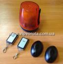 Фотоэлементы и сигнальные лампы