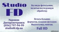 STUDIO FD Все виды фотосъемки, включая последующую обработку в Днепропетровске