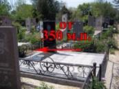 Оградка для памятника кованная
