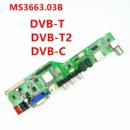 Универсальная плата DVB-T2 (универсальный main) под все разрешения.