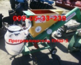 Протравливатель семян  ПНШ-3 Фермер