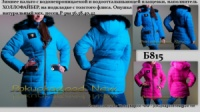 Супер цена! Зимнее пальто (холлофайбер), 36-42р