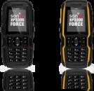 Телефоны для рыбалки
