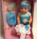 Кукла, Пупс, аналог Baby Born 37 см. YL1710В