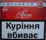 сигареты Прима классическая без фильтра 750шт (киевская)