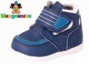 Ботинки демисезонные Шалунишка 100-11 на липучках синие.