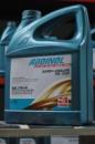 Полусинтетическое моторное масло для дизельных двигателей ADDINOL SUPER LONGLIFE MD 1047