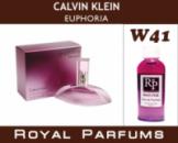 Духи Royal Parfums (рояль парфумс) 100 мл Calvin Klein «Euphoria» (Эйфория духи)