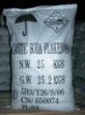 Сода пищевая мешки 25 кг пр-во Турция  с доставкой с Киева