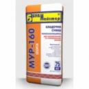 Кладочная смесь МУР-160-Зима(от 0 град), для газо/пенобетонов, теплоизоляционная, серая, 25кг