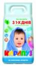 Дитячий пральний порошок з 1-х днів життя - 2,4 кг, Детский стиральный порошок с 1-х дней жизни