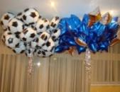 шар «Футбольный мяч» 45 см