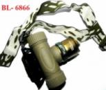 НОВИНКА ! Светодиодный LED Фонарь налобный Bailong BL- 6866 на 5000 W