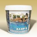 Химия для бассейнов Тм«Биохлор»( Украина)