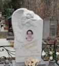 Спящий ангел из мрамора с розами в руках №2