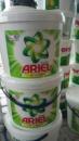 Стиральный порошок Ariel 3D Actives 9 кг / 120 ст