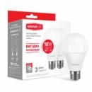 LED лампа MAXUS A60 10W мягкий свет 220V E27 (по 2 шт.) (2-LED-561-01)