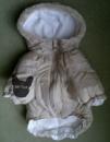 Куртка стеганная болонь+синтепон+флис. На зиму. С капюшоном, на молнии.