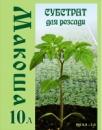 Субстрат ТМ «Макоша» для розсади 10л
