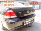 Тягово-сцепное устройство (фаркоп) Nissan Almera Classic (2006-...)