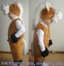 Лошадка, Конь - детский карнавальный костюм