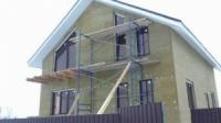 Утепление домов, квартир и сооружений