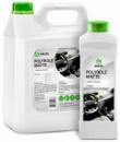 Полироль-очиститель пластика «Polyrole Matte» матовый блеск 5 кг